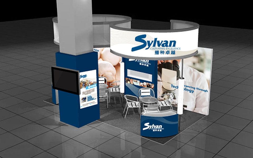 Sylvan Tradeshow Booth
